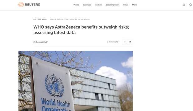 Скриншоты страницы сайта www.reuters.com
