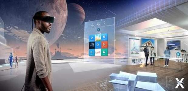Смешанная реальность - будущее вычислительной техники?