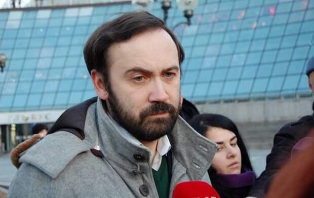 Экс-депутат Госдумы дал показания против Януковича