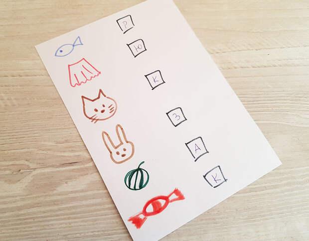 Как организовать домашние квесты для детей в условиях изоляции