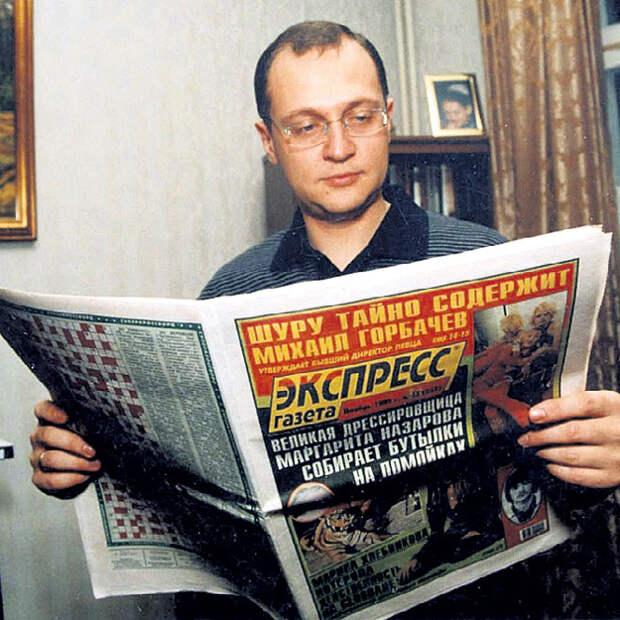 Герой России Сергей КИРИЕНКО с любимой газетой