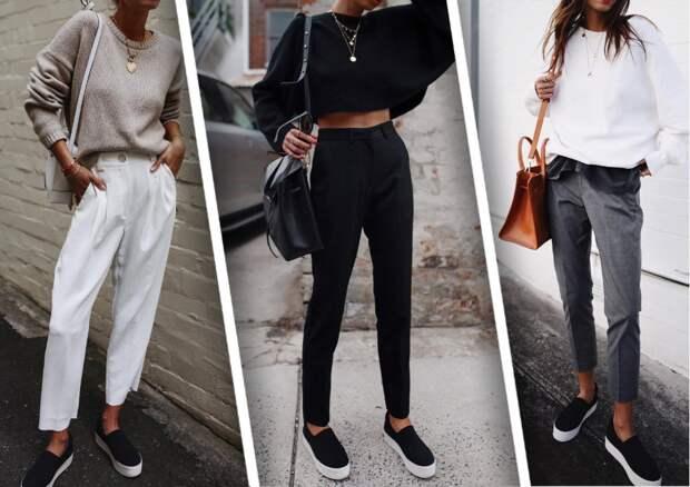 С чем и как носить женские слипоны: 12 комфортных и практичных идей
