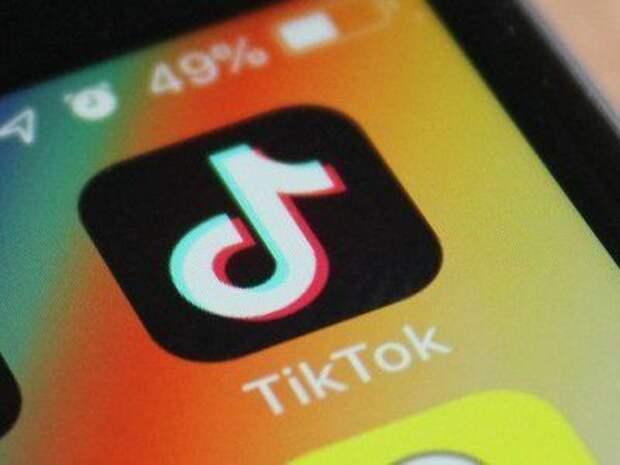 Пекин выступает против принудительной продажи операций TikTok в США