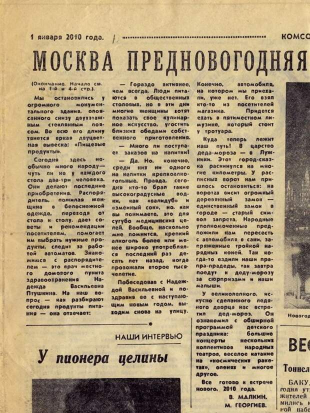 gazeta007