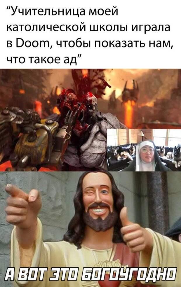 Учительница и играет в Doom
