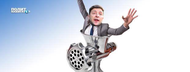 Украина стала фаршем в геополитической мясорубке – Климкин