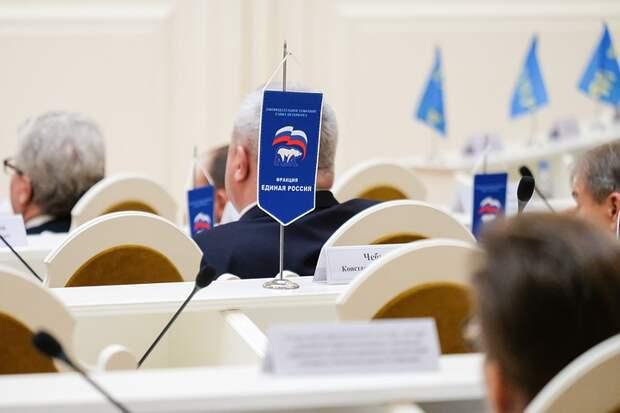 Каждый третий участник праймериз «Единой России» к выборам в Госдуму моложе 35 лет