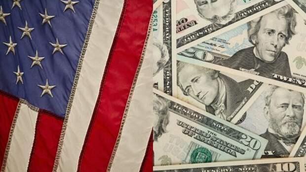 США пытаются получить экономические преимущества за счет остального мира
