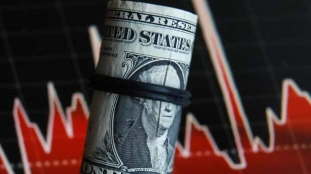 Россия сократила вложения в госбумаги США почти на $2 млрд