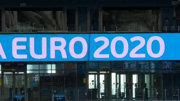 Матч Турции и Италии станет первым на Евро-2020