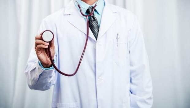 Более 1,3 млрд рублей выделено на доплаты подмосковным врачам, лечащим от коронавируса