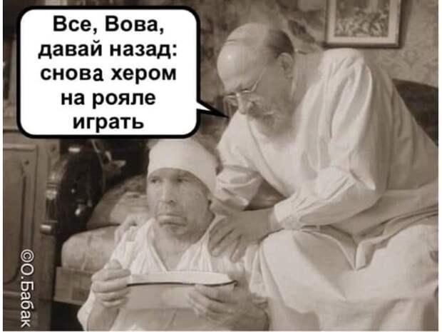 Украинский «абырвалг» гниет как раз с головы