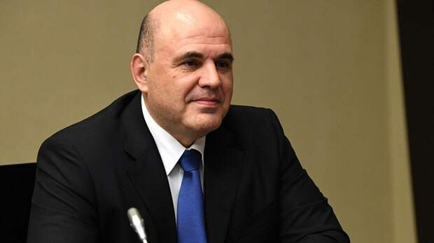 Премьер-министр Мишустин назвал число привитых от COVID-19 россиян