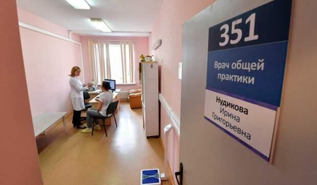 В Кокошкине построят детско-взрослую поликлинику на 320 посещений в день