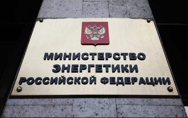 Минэнерго: Газовые заправки в России строятся медленно