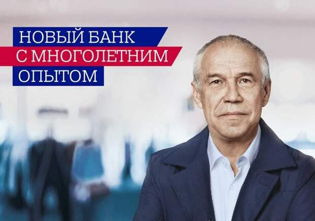 Почта-банк - ненадежный банк!