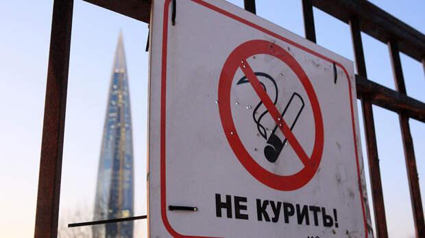 Систему выявления курящих в неположенных местах хотят ввести в России