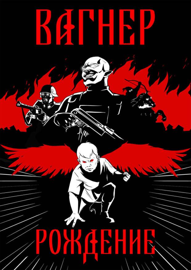 Комиксы о первом русском супергерое продолжают завоевывать интернет