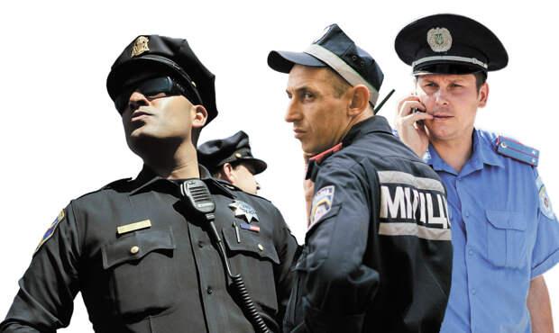 О полицейских наших и ихних. В чём разница?