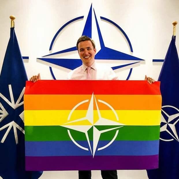 НАТО в радужных цветах