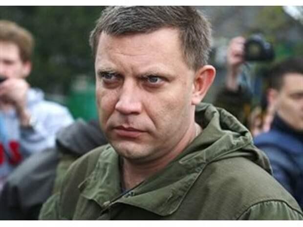 Памяти покойного главы ДНР Александра Захарченко