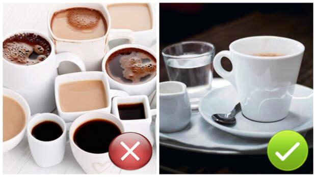 Воды в день нужно пить чуть больше, чем кофе.