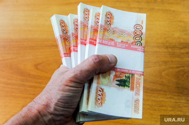 Минэкономразвития: россиянам спишут долги на1,6 миллиарда рублей