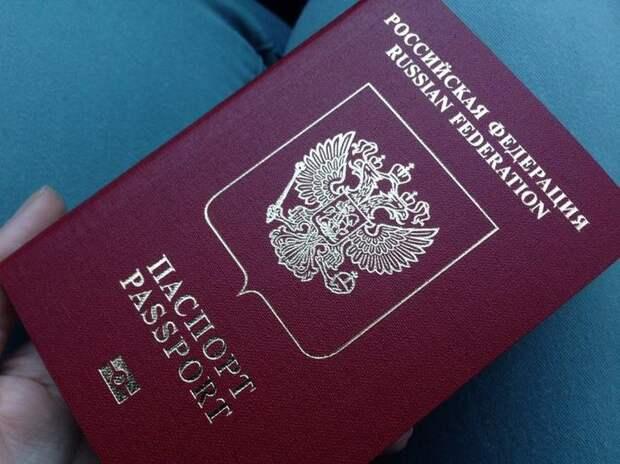 Что делать при утрате загранпаспорта в другой стране?