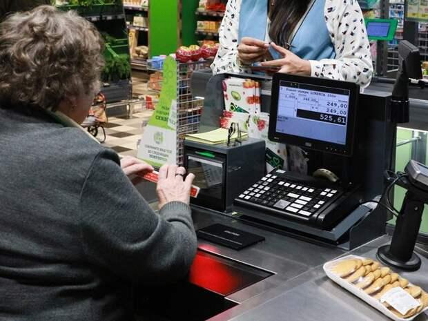 Эксперт рассказала о схемах обмана в супермаркетах