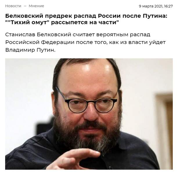Стоит ли ждать нападения от Зеленского