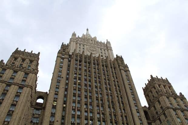 МИД РФ пообещал серьёзный разговор посольству США из-за поддержки протестов