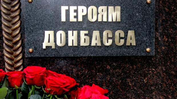 Украинские боевики убили защитника Донбасса