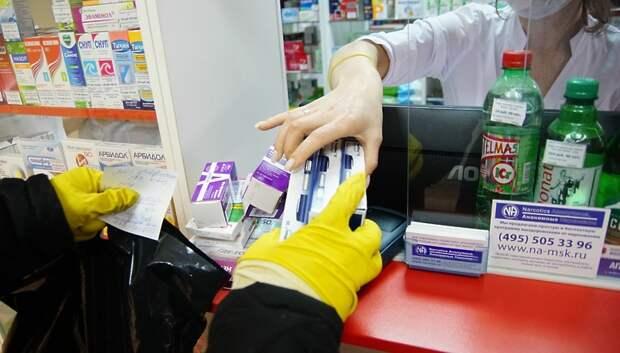 Мининвест Подмосковья рассказал о внедрении маркировки для фармацевтических компаний