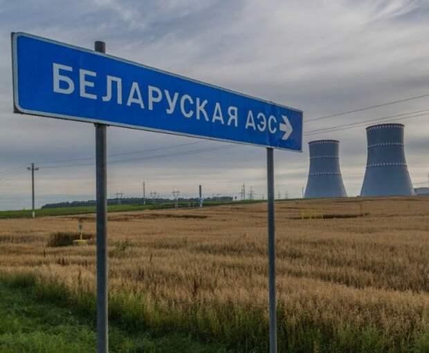 Литва остановила пропуск электроэнергии из Белоруссии после ввода БелАЭС