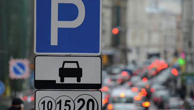 Проблема парковок в Севастополе решена?