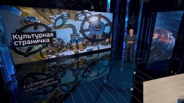 Россия – остров нормальности, если смотреть из западной дурки