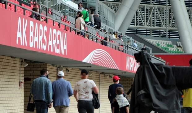 «АкБарс Арена» отремонтирует лестницу после жалоб казанцев