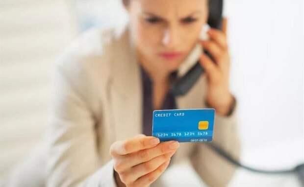 Будьте осторожны: в России появился новый вид мошенничества с банковскими картами