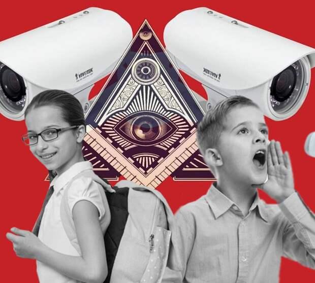 Форсайтщики приучают школьников к электронному рабству