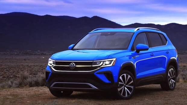 В России запустили производство компактного кроссовера Volkswagen Taos