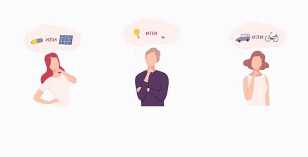 Как делать выбор: освоим упражнение «Какой твой путь?»