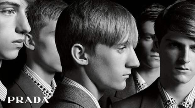 Прямая трансляция мужского показа Prada, весна-лето 2015