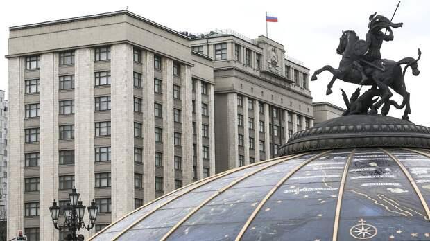 Выборы в Госдуму-2021: обзор главных событий 11 июня