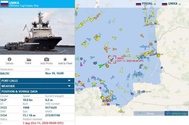Флот «Северного потока— 2» тренируется уКалининграда