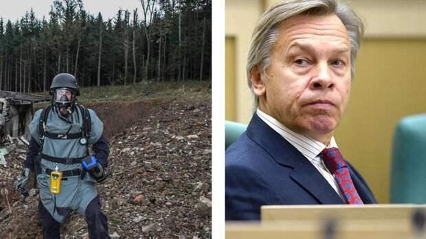 """""""Пахнет водевилем"""": Пушков высмеял заявления властей Чехии о взрывах"""