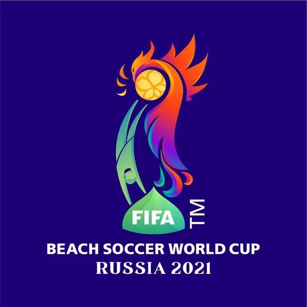 Сборная России на домашнем чемпионате мира по пляжному футболу потеряла первое очко. Правда, американцев всё же обыграли
