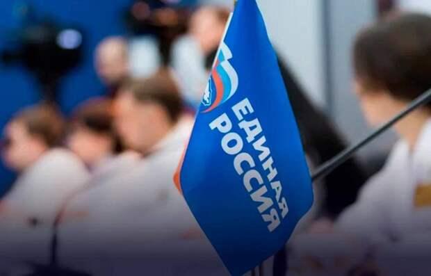 На праймериз «Единой России» зарегистрировали более 400 кандидатов