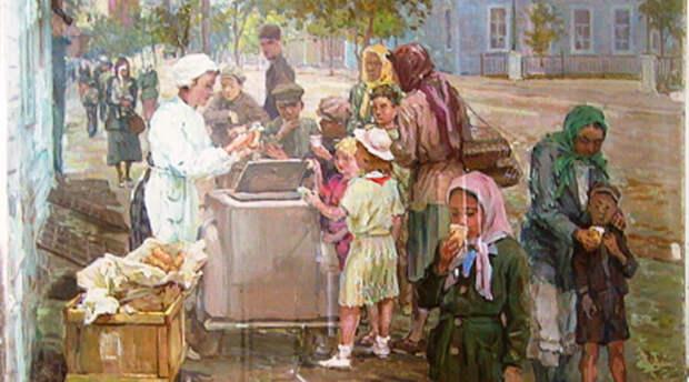Мороженое для непобедимого народа. Американский лед СССР
