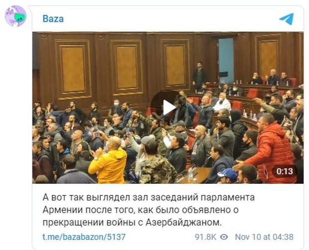 Война в Карабахе завершена, но Ереван охвачен бунтами - прямая трансляция