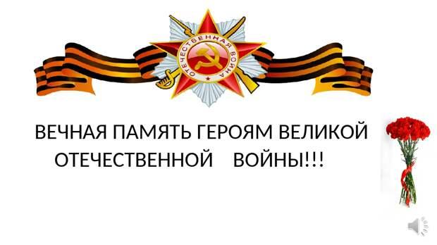 Не понять русский дух иностранцам